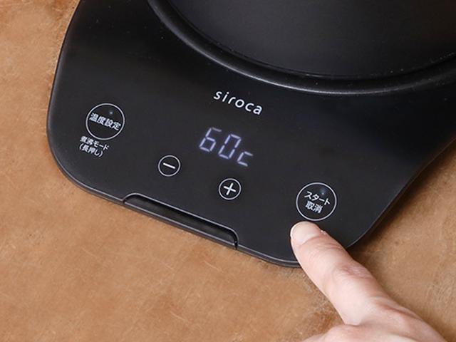 画像: 軽い指タッチで湯温の調整などができる。沸騰、加熱、煮沸の三つのモードを用途に合わせて選択可能で、現在の湯温を表示する。