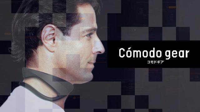 画像: Cómodo gear コモドギア - ウェアラブルエアコン | 富士通ゼネラル youtu.be