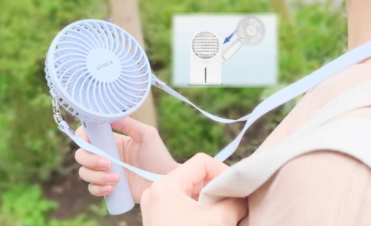 画像: 【1台5役】手持ち扇風機「シロカのひえひえファン SF-H271」がおすすめ!水を入れると涼しくて気持ちいい冷風機に変身 - 特選街web