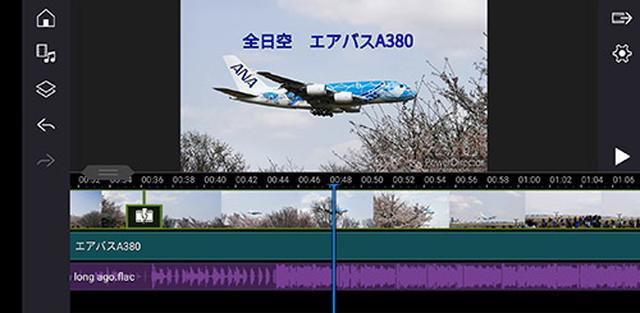 画像: 動画を切ったりつないだり、BGMをつけたりなどの作業が簡単に行える。