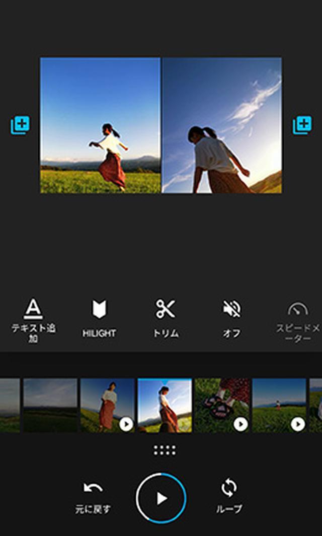 画像: テキストの追加や動画の切り出しなど、基本的な編集作業を行うこともできる。
