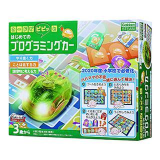 画像1: 【プログラミング学習】休校中に遊べるプログラミング知育玩具おすすめ7選!小学校の必修化にも対応