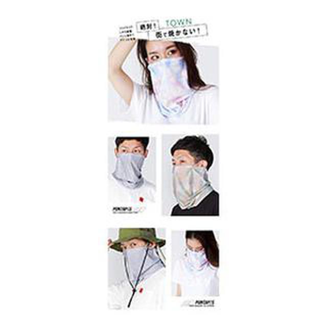 画像10: 【夏用マスクのおすすめ】素材の選び方は冷感・速乾・UVカット ユニクロのエアリズムマスクや無印からも発売開始!
