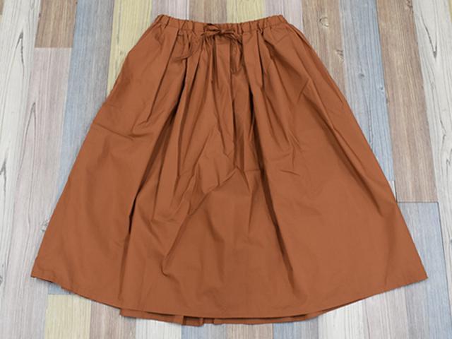画像: スタイルに合ったスカート丈を選ぼう