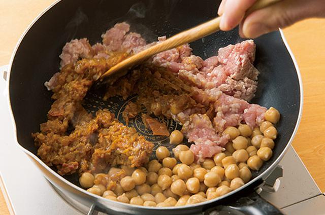 画像2: ひよこ豆のキーマカレー