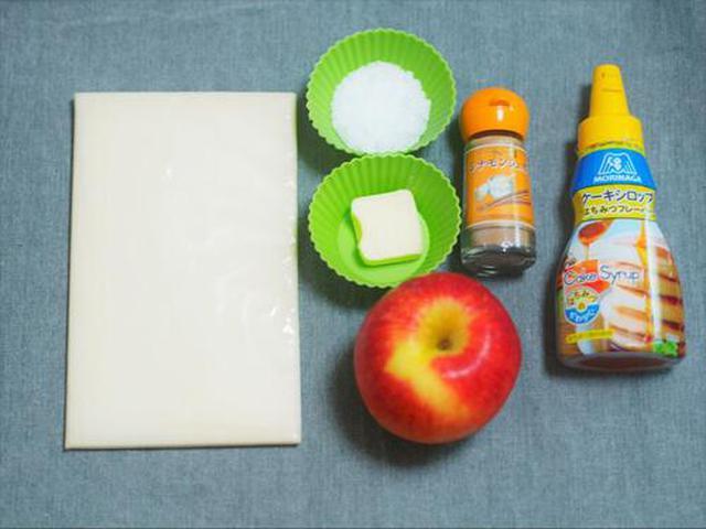画像: バラのアップルパイの材料