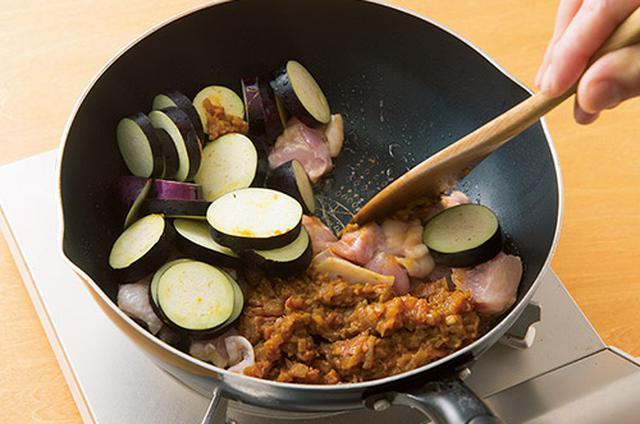 画像2: チキンとナスのカレー