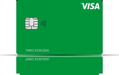 画像: www.smbc-card.com
