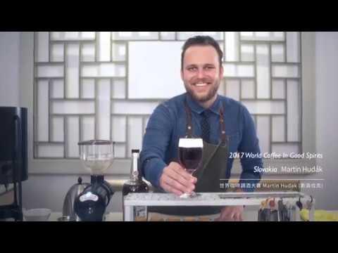 画像: iDrip 開啟世界咖啡的味蕾 youtu.be