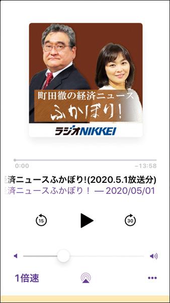 画像5: 【スマホアプリ】英会話・漢字・オンラインレッスンなど 仕事や学習に役立つアプリを紹介