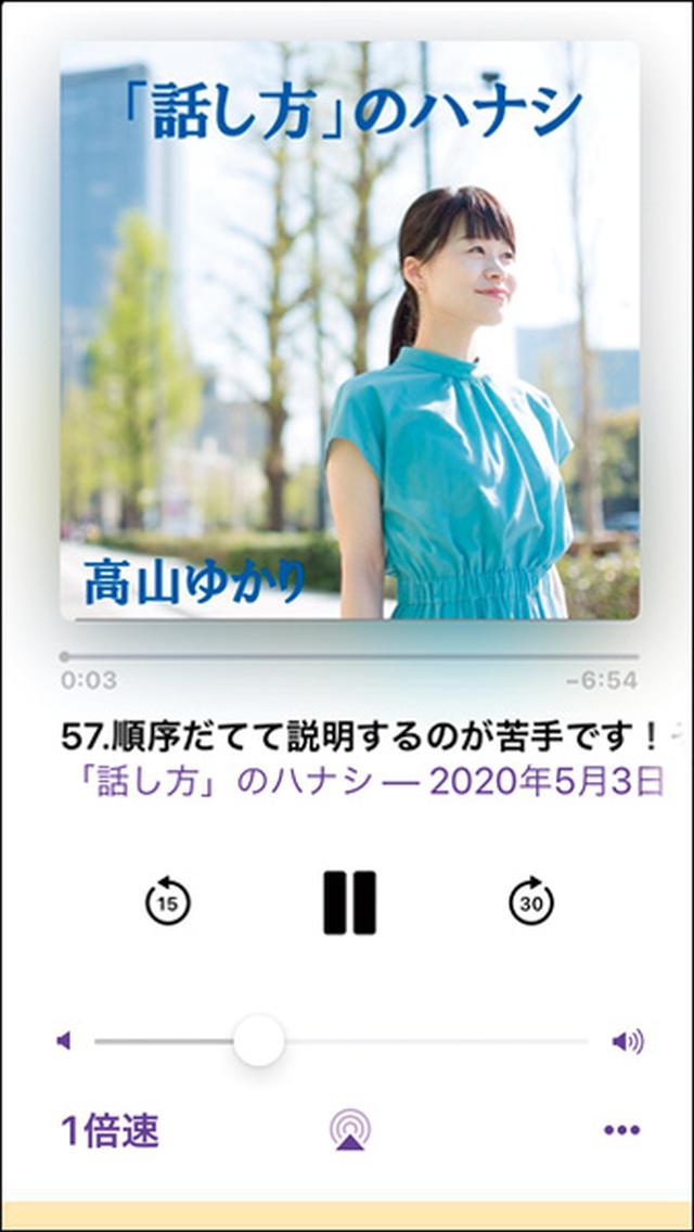 画像4: 【スマホアプリ】英会話・漢字・オンラインレッスンなど 仕事や学習に役立つアプリを紹介