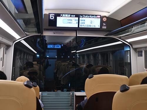 近鉄ひのとり 座席表