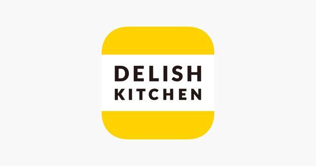 画像: DELISH KITCHEN - レシピ動画で料理を簡単に