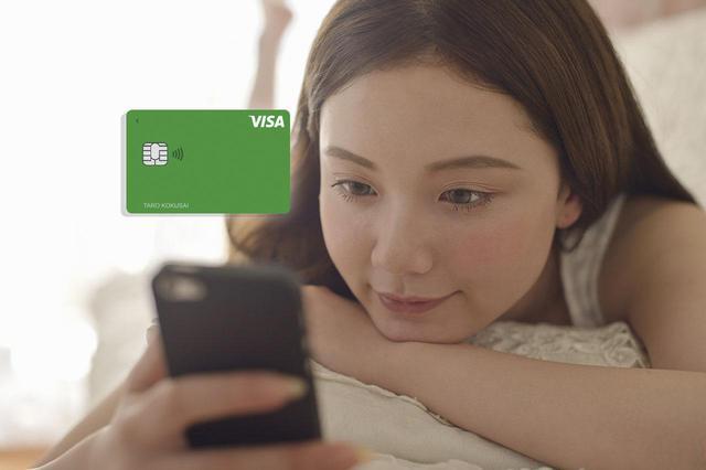 画像: 【ポイント還元率3%】Visa LINE Payクレジットカードは本当にお得?半永久的に続く「ある裏ワザ」を解説 - 特選街web