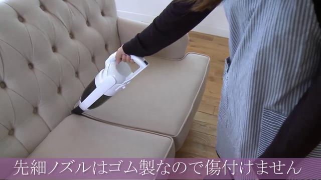 画像: YAMAMOTO コードレス・スティッククリーナYS0001WH youtu.be
