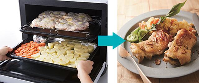 画像: 材料や分量、温度帯(冷凍/冷蔵)を気にせず自動調理する「まかせて調理」。2段調理だと主菜と副菜が一気にたくさん作れる。