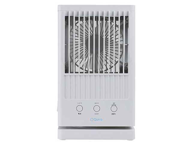 画像1: 気化熱でひんやりできるミスト冷風扇