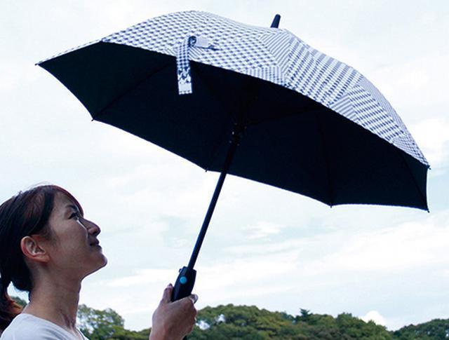 画像: 晴雨兼用傘にファンを搭載!