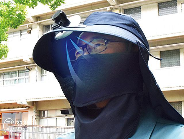 画像2: ファン付き帽子で蒸れと暑さを軽減!
