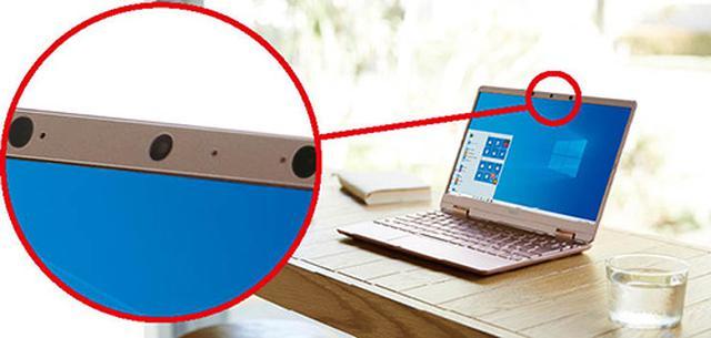 画像: ディスプレイ上部にカメラが内蔵されていることが多い。パソコンの前に座ると、自分の顔とカメラが自然に向かい合うようになる。
