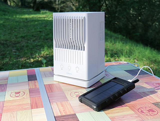 画像2: 気化熱でひんやりできるミスト冷風扇