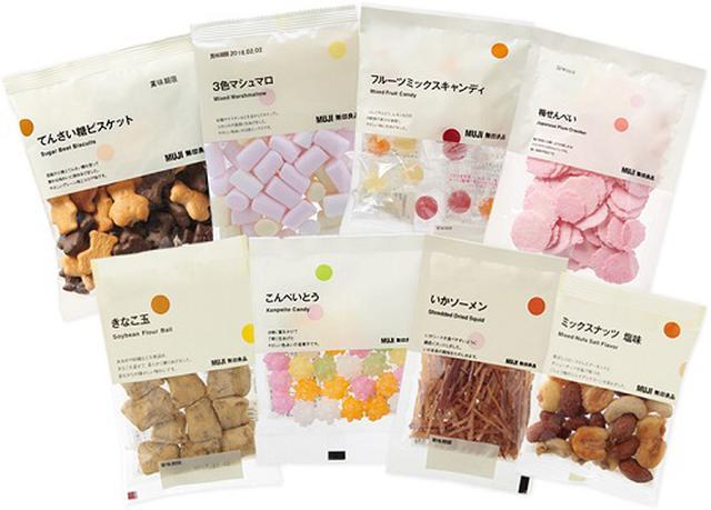 画像: 無印商品の「ぽち菓子」シリーズ 価格:1袋99円(税込) www.muji.com