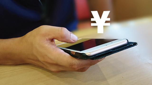 画像: LINE Pay(ラインペイ)の機能①:個人間送金