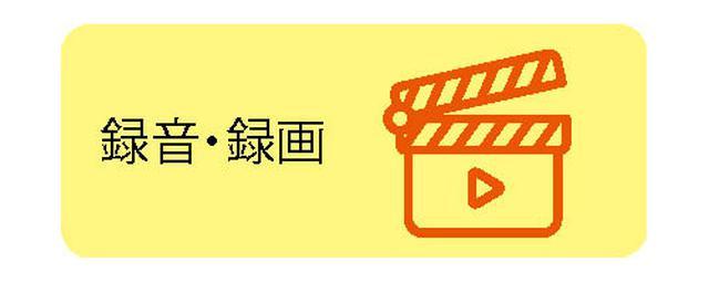 画像3: 【オンラインミーティングとは】ビデオ通話との違いは?ネット上で会議や飲み会を行える無料ツールを比較