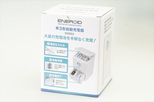 画像: 単3形自動充電用のENEROID EN10A2。キーカラーはブルー。単4形自動充電用のENEROID EN10A3はグリーンがキーカラーです。