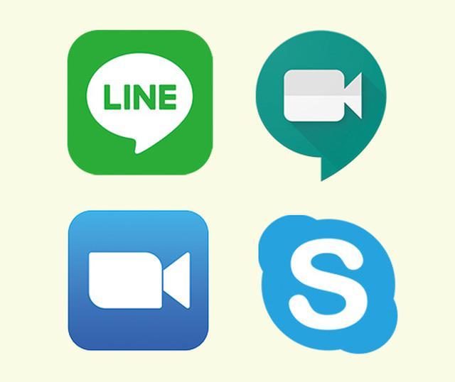 画像: ミーティングアプリ 基本的にパソコンやスマホにミーティングアプリをダウンロードしておく必要がある。
