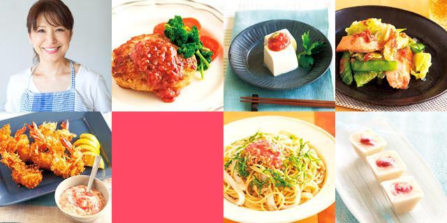 画像: 【梅麹の作り方&レシピ】梅と甘酒で作るどんな食材にも合う万能調味料 - 特選街web