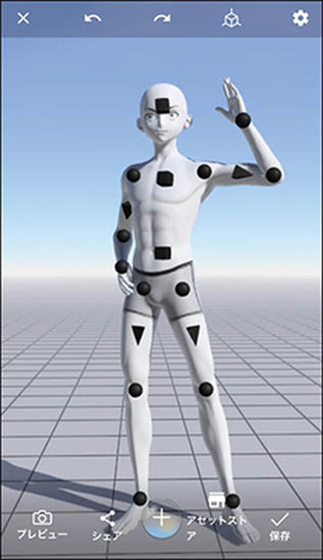 画像1: 3Dモデルを使って自由自在にデッサン