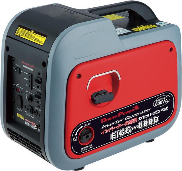 画像1: 山善 DREAM POWER EIGG-600D