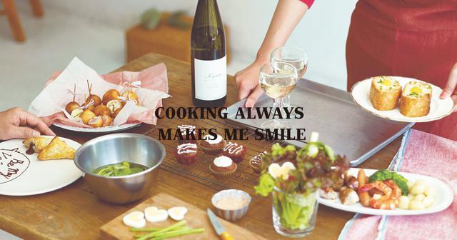 画像: ABCクッキングスタジオ 全国に展開しているお料理教室です。 | 料理教室ABCクッキングスタジオ