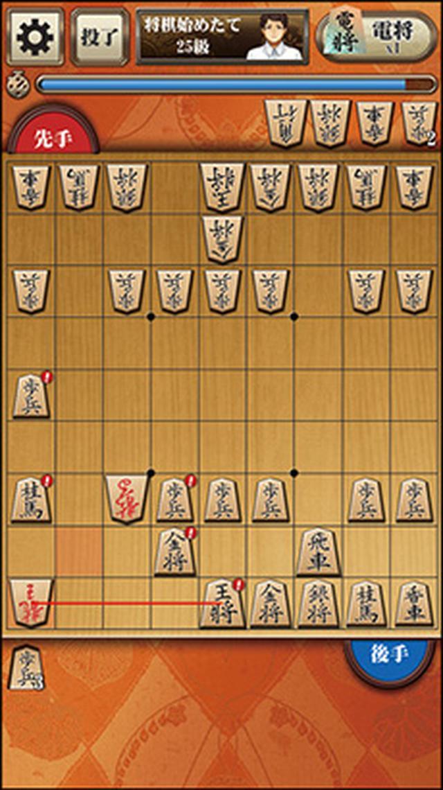 画像1: 初心者向けの配慮が満載な秀作将棋ゲーム