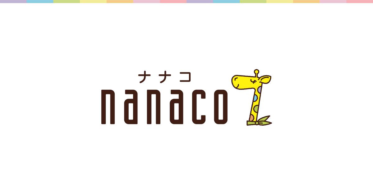 画像: マイナポイントの申し込みでnanacoを選ぼう|電子マネー nanaco 【公式サイト】