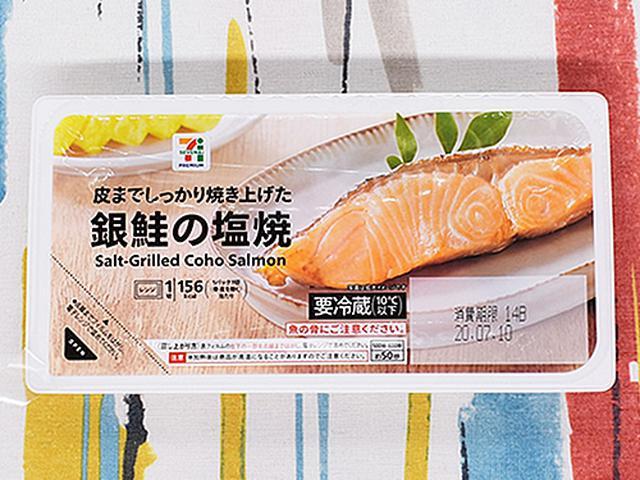 画像: お弁当にも晩御飯にも活躍する「銀鮭の塩焼」