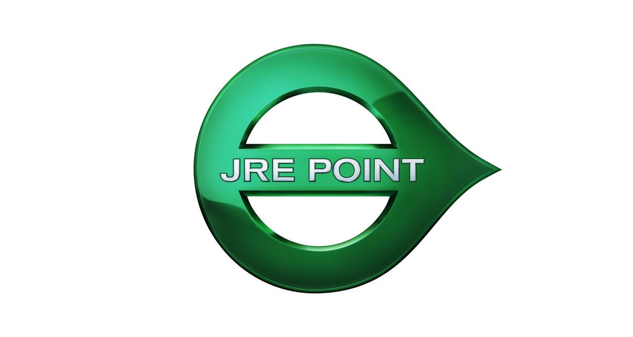 画像: 最大6,000ポイントがもらえるキャンペーン JR東日本の共通ポイントサイト - JRE POINT
