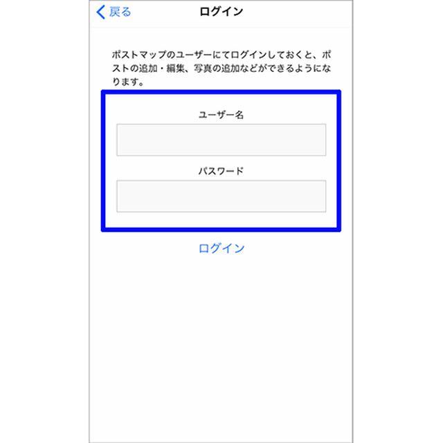 画像: ・ユーザー登録・ログイン