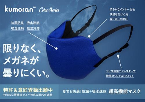 画像3: www.makuake.com
