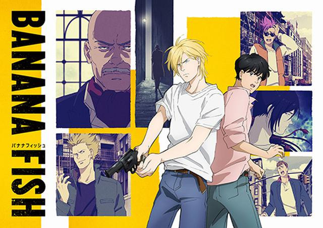 画像: bananafish.tv