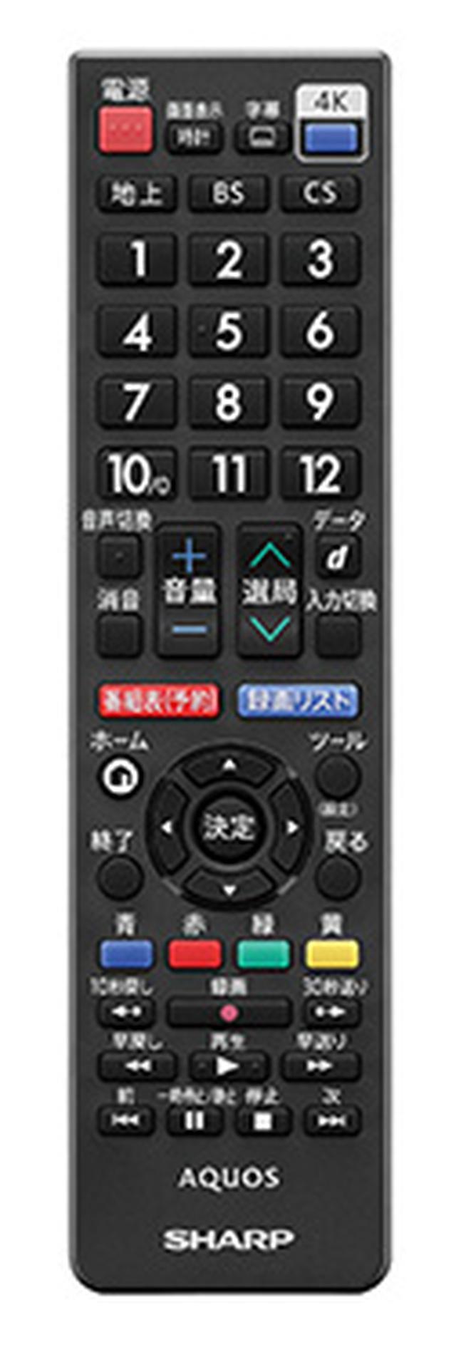 画像: 4K放送の裏番組録画対応。見やすい映像で画質も十分!