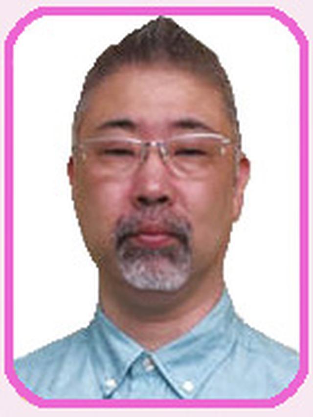 画像1: 福多