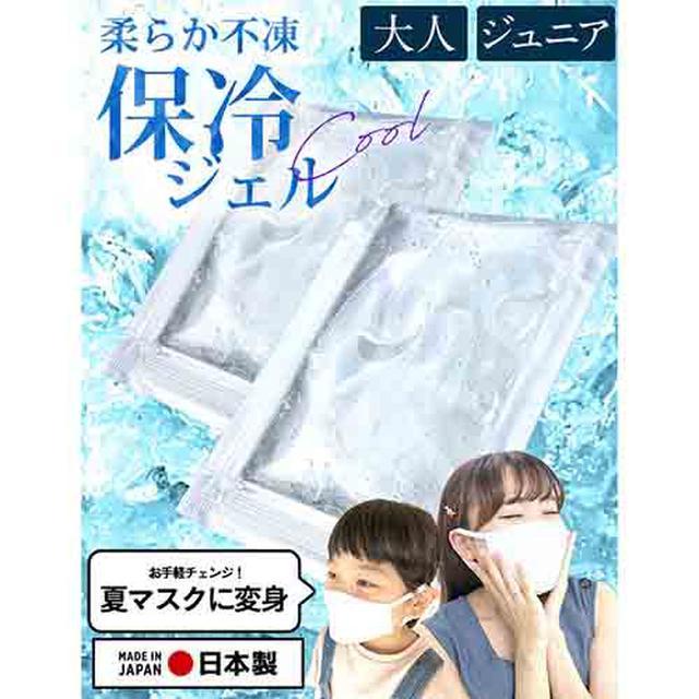 画像4: www.sweet-mommy.com