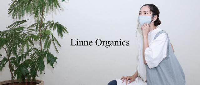 画像: Linne Organics(リネンオーガニクス)