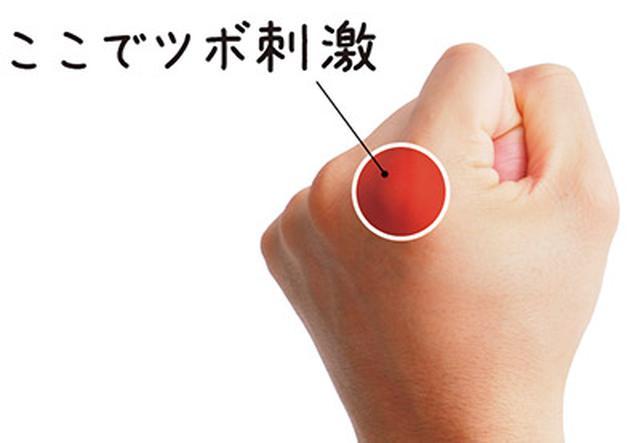 画像1: 【こむら返りの対処法】背中のツボ押しでふくらはぎの痛みが消えて再発も防止