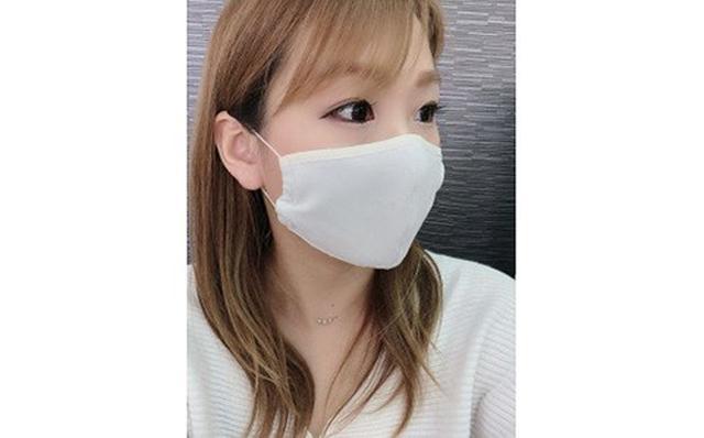 画像: 和紙の糸で出来た 布マスク 夏用マスク 2枚入り item.rakuten.co.jp