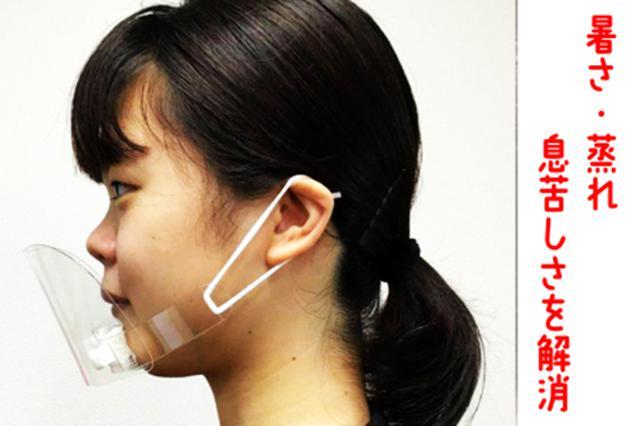 画像: 透明PETマスク・ウィルス対策・飛沫感染防止(10枚セット) item.rakuten.co.jp