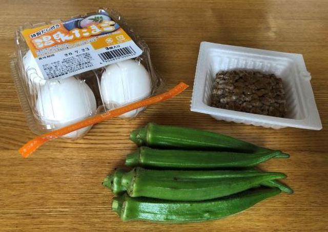 画像: 夏に旬を迎えるオクラ。3個で100円の温泉卵を購入しました。