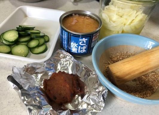 画像: 味噌はアルミホイルにのせ、魚焼きグリルで焼き目をつけると香ばしくなります